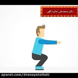 تقویت عضلات چهارسر ران