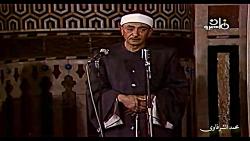 ابتهال شیخ نصر الدین طو...