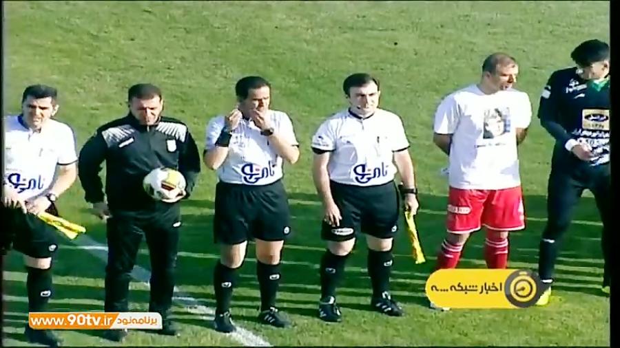 اخبار کوتاه فوتبال؛ رای قطعی پرونده شرط بندی فروزان هفته آینده اعلام خواهد شد