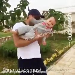 کلیپ خنده دار دابسمش  خنده دار ایرانی- طنز بچه -فیلم