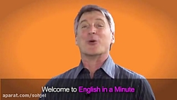 041- English in a Minute- Grab a Bite