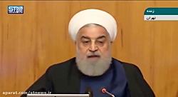 تعهد به برجام ایران در برابر تعهد به برجام 5 + 1