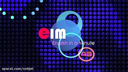 047- English in a Minute- Burned Out