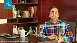 معرفی دی وی دی دوپینگ