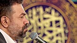حاج محمود کریمی | مناجات | دوست دارم دیده را فرش کف پایت کنم
