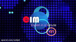050- English in a Minute- Go With The Flow