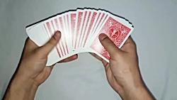آموزش شعبده بازی حرفی با پاسور (آمدن کارت تو دست خودتون)