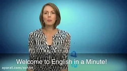 055- English in a Minute- Fair Weather Friend