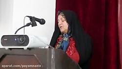 شعر خوانی خانم طلاکش در برنامه انجمن ادبی جلوه  نایین