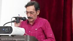 شعر خوانی حسن همایونفر در برنامه انجمن ادبی جلوه  نایین