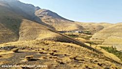 روستای حاجی آباد آبیک