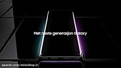 تیزر تبلیغاتی معرفی گوشی سامسونگ گلکسی اس 10 - Samsung Galaxy S10