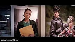 آنونس فیلم سینمایی «به مارون خوش آمدید»