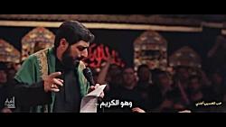 حب الحسین أجننی   سید مجید بنی فاطمة