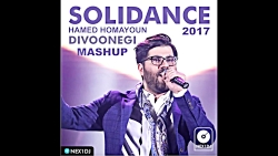 SoliDance Hamed Homayoun - Divoonegi Remix PERSIAN SHAD DANCE GHERTI MIX 2017