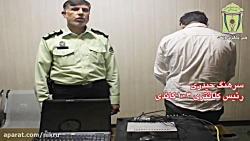 کارمند دزد بعد از دومین سرقت دی.وی.آر را هم برد  پلیس چطور داستان را فهمید