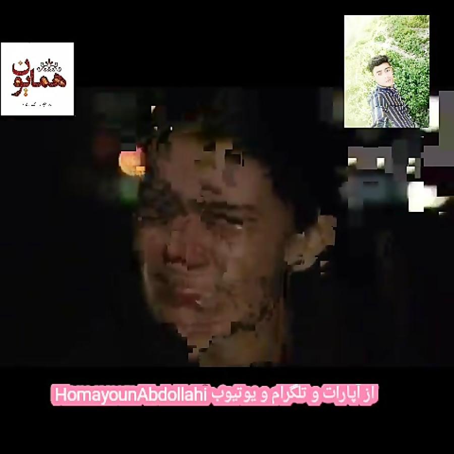کلیپ عاشقانه غمگین ترکی سریال فاطماگل و کریم با موزیگ ویدیو محسن لرستانی تنهایی