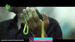 سوزناک ترین نماهنگ ویژه شب های قدر