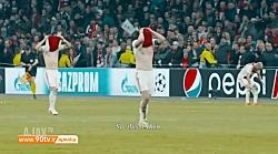 کلیپ احساسی باشگاه آژاکس بعد از حذف از لیگ قهرمانان اروپا
