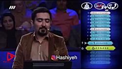 سوتی در مسابقه محمدرضا گلزار