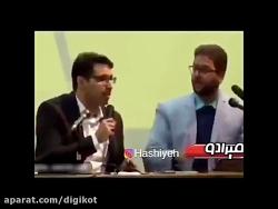 درگیری لفظی داور برنامه عصر جدید احسان علیخانی در دانشگاه