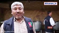 کمک مهاجران افغانستانی به سیل زدگان برسد به دست عراقچی!!!