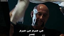 فیلم تسلیم ناپذیر ( ورزشی، رزمی، اکشن )  زیرنویس فارسی
