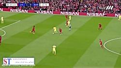 لیورپول 4 - 0 بارسلونا - اسمارتین