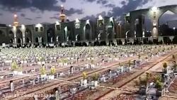 فرا رسیدن ماه مبارک رمضان مبارک