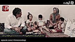 ستاره تلویزیون ایران، نظاره گر اشک ریختن های دردناک زن و شوهر جوان