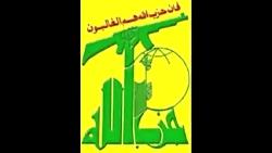 دست بلند سپاه پاسداران انقلاب اسلامی