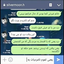 کلیپ غمگین چت عاشقانه علی سلیمی(آهنگ آخر)