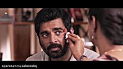 فیلم اکشن Vikram Vedha 2017 ویکرام ودها جنایی مهیج دوبله فارسی هدیه عیدالزهرا HD