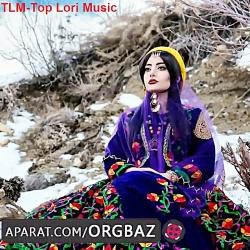 آهنگ لری از مهران علیزاده