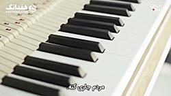 درازترین پیانوهای جهان را چه کسی می سازد؟
