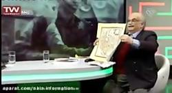 برنامه جهان آرا {تمامیت ارضی ایران در دوران پهلوی با حضور خسرو معتضد}