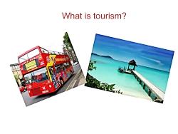 آموزش گردشگری