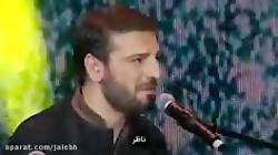سامی یوسف - اسماء الله
