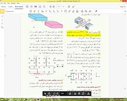 ویدیو آموزشی فصل سوم فیزیک یازدهم بخش 9