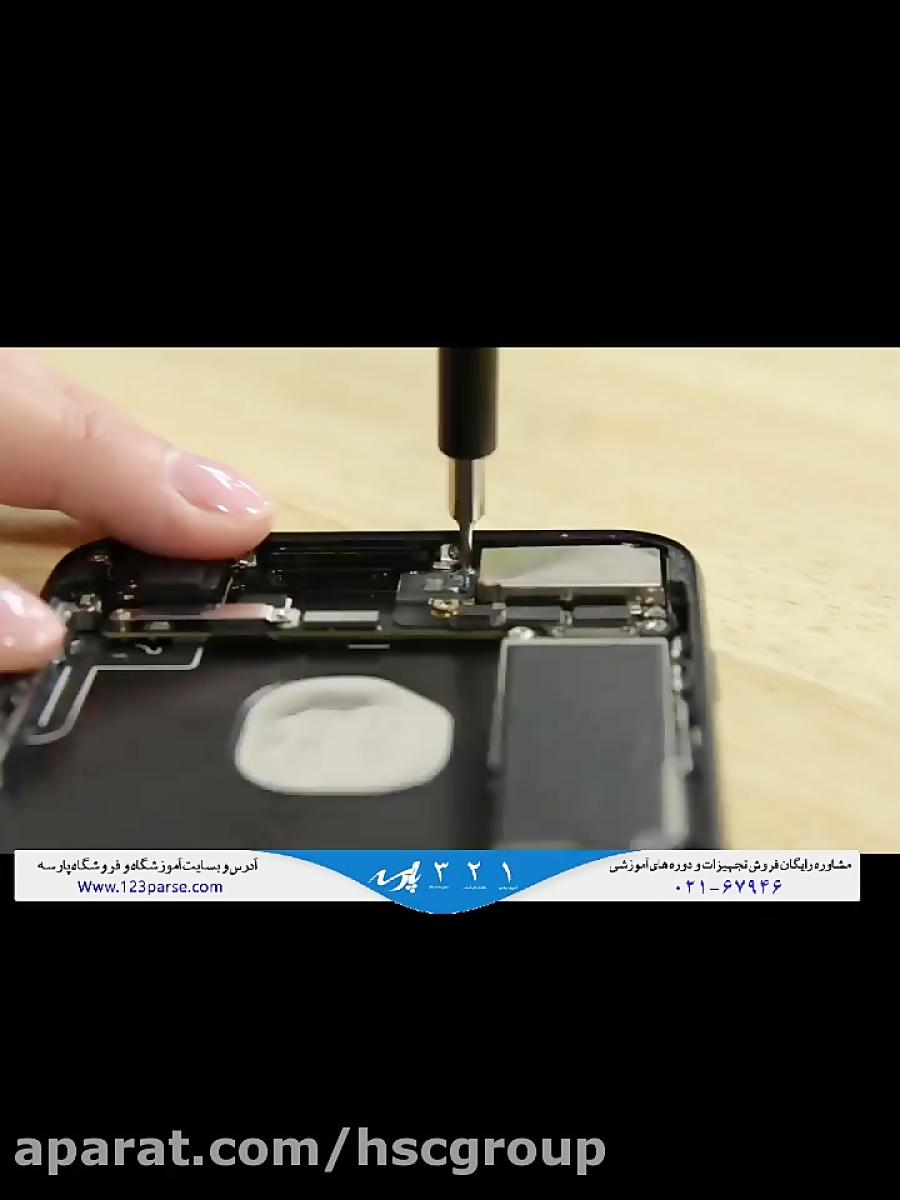 آموزش ویدیویی باز و بسته کردن گوشی Iphone 7 Plus