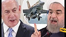 حسن روحانی نقاب از چهره برداشت!   ادامه تنشها و هشد ار ایران به اروپا!