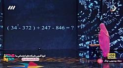 عصر جدید - یسرا سلیمانی سومین اجرای قسمت اول - مرحله دوم