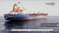 ماجرای فجیره و انفجار در نفتکش های امارات و عربستان