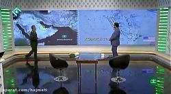 پایگاه های نظامی آمریکا در منطقه، سیبل موشک های نقطه زن ایران