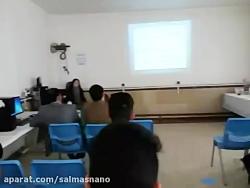 برگزاری همایش رایانه