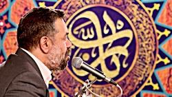 حاج محمود کریمی - روضه ( به نام او هوالباقی )