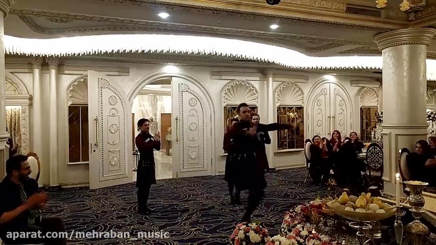 گروه رقص آذری 09121897742 رقص گروهی شاد و هماهنگ ترکی آذربایجانی لزگی باکویی