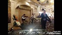 گروه موسیقی جشن ۰۹۱۲۱۸۹۷۷۴۲ موزیک سنتی زنده خواننده و سازهای ایرانی عروسی تولد