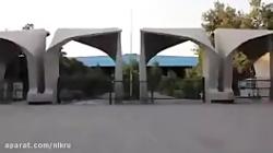در دانشگاه تهران چه گذشت؟ | فیلم هایی دیده نشده از اتفاقات روز گذشته