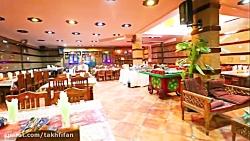رستوران سنتی طرقبه